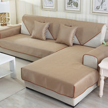 3 Color Summer Cool Breathable Sofa Cushion Modern Simplicity Soft Non-slip Sofa Cover Arm Hand Towel(China)