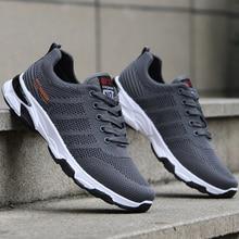 Высокое качество много цветов кроссовки для женщин и мужчин легкие дышащие спортивные уличные кроссовки размер 40-45