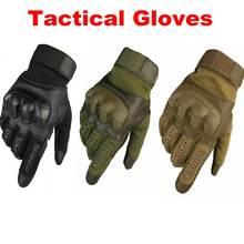 Тактические военные армейские перчатки с пальцами для сенсорных