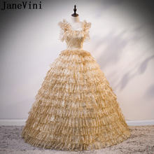 Блестящие золотистые блестящие платья jaevini для quinceanera