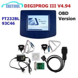 Image 1 - DIGIPROG III V4.94 OBD Version Odometer Programmer Digiprog 3 Mileage Correct Digiprog3 OBD FT232BL&93C46 DIGIPROG OBD ST01 ST04