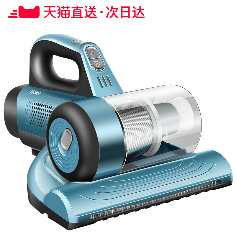 Haier Wireless Visual Acaricide Cleaner Ultraviolet Acaricide Cleaner On Home Bed