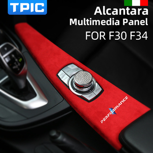 Alcantara Suede Wrapping Car Multimedia Button Panel ABS Cover M Performance Stickers Decals For BMW F30 F34 F31 F36 F35 F33 F32