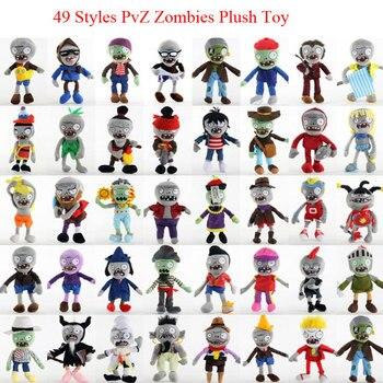 Плюшевые игрушки PVZ «Растения против Зомби», спортивные мягкие игрушки для косплея, детская игрушка, 49 видов, 30 см|Мягкие игрушки животные|   | АлиЭкспресс