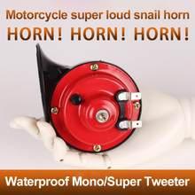 Universal 150/300db chifre do carro alto falante de pressão klaxon 12v à prova dwaterproof água chifre ar vespa loudnes para acessórios da motocicleta do carro
