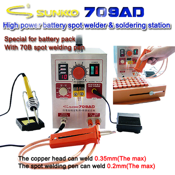 2 PCS 709AD with 70B lithium battery induction automatic spot welding machine 3.2KW high power maximum welding thickness 0.35mm