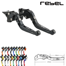 For Honda CMX 500 CMX300 Rebel 2018 2017 Motorcycle CNC Brake Clutch Levers Adjustable Extendable Foldable