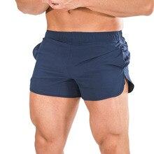 Новые мужские горячие шорты для фитнеса бодибилдинга мужские летние повседневные короткие мужские брюки штаны для бега и тренировок пляжные шорты для спорта спортзала мужские шорты