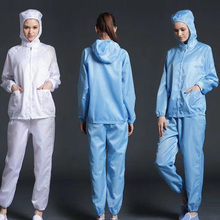 Unisex Dustproof Workshop Split Clean Clothes Anti-static Tops Pants Overalls Hooded Work Uniforms Waterproof unisex siamese overalls auto repair work clothes sleeveless protective coverall dancing strap jumpsuits working uniforms 2019