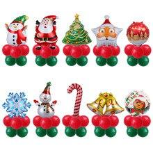 5 pçs/set Ballons Balões stand Natal Do Boneco de Neve de Papai Noel Navidad interior Xmas Decorações Do Partido verde vermelho estrela De Hélio globos