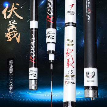 Manufacturers new products 28 carbon Taiwan fishing rods super light super hard fishing rod fishing gear supplies special