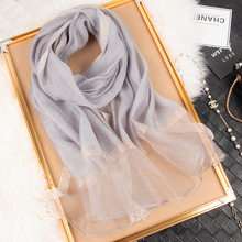 Wonderful stripe leopard scarf wrap shawl for elegant women