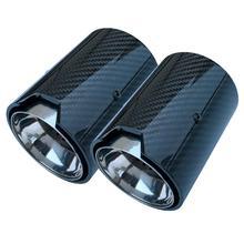 1 sztuk prawdziwe Carbon Fiber tłumik rury wydechowej wskazówka dla BMW M wydajność rury wydechowej M2 F87 M3 F80 M4 F82 F83 M5 F10 M6 F12 F13