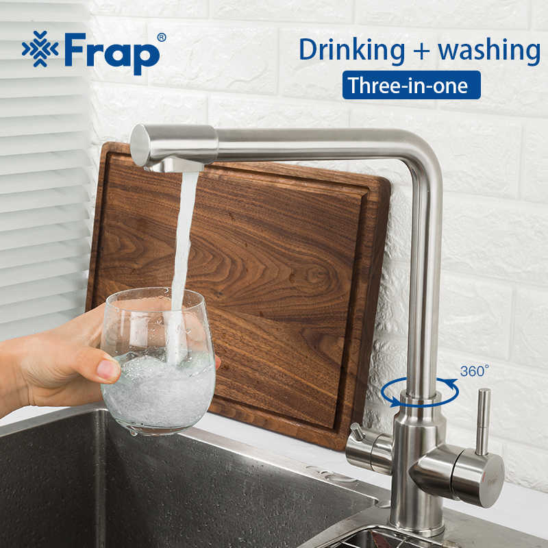 FRAP смеситель для кухни с фильтром F43899-1/2