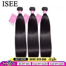 Extensões de cabelo peruano liso feixes de cabelo humano sem ângulo natureza cor pode comprar 1/3/4 pacotes remy isee humano pacotes de cabelo