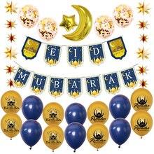 Ballons décoratifs pour Ramadan et Aid Moubarak, banderole de Ramadan Kareem, étoile de lune, ballons à hélium, fournitures de fête