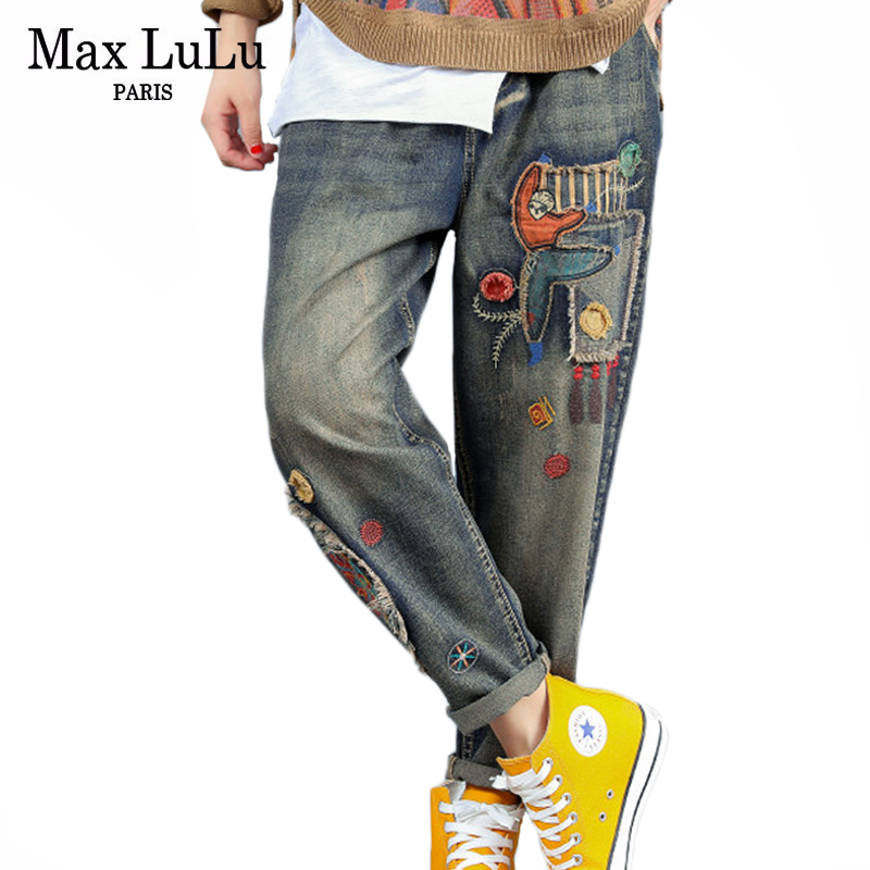 Max LuLu Autumn Korean Fashion Style Ladies Punk Streetwear Womens Printed Blue Jeans Vintage Denim Trousers Ripped Harem Pants