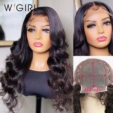 Wigirl 4x4 perucas do fechamento do laço do cabelo humano perucas brasileiras do laço da onda do corpo para a peruca preta do bob das mulheres pré arrancadas com cabelo do bebê