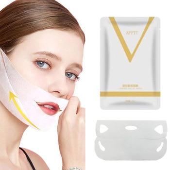 Face Slim Mask Men Women Lifting Repair Double Chin Salon Skin Wrinkle Remove Tightening Neck V Shape Shaper Tool