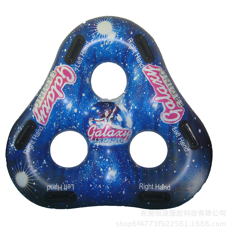 Wholesale Supply Inflatable PVC Double Three Skiing Circle PVC Inflatable Fashion Cool Skiing Triangular Ring