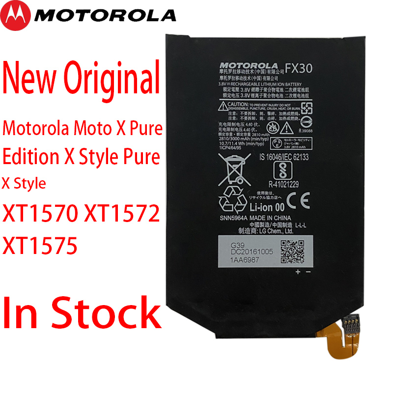 Motorola Moto X Pure Edition X Style Pure X+2 XT1570 XT1572 XT1575 FX30 3000mAh New Original Phone Battery