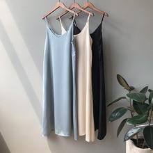 : Для летнее атласное платье, платье на бретелях пикантные женские женственные база чулок миди платья французского темперамент длинное пла...