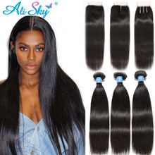 Alisky Straight Hair Bundles With Closure Brazilian Hair Weave Bundles With Closure Remy Human Hair Bundles With Frontal Closure