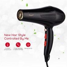 Sèche cheveux professionnel 5000W avec buse, souffleur à réglage de vitesse à Air chaud ou froid, outil de Salon de coiffure Super puissant