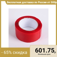 TORSO adhesive tape, transparent, double sided, acrylic, 50 mm x 5 m