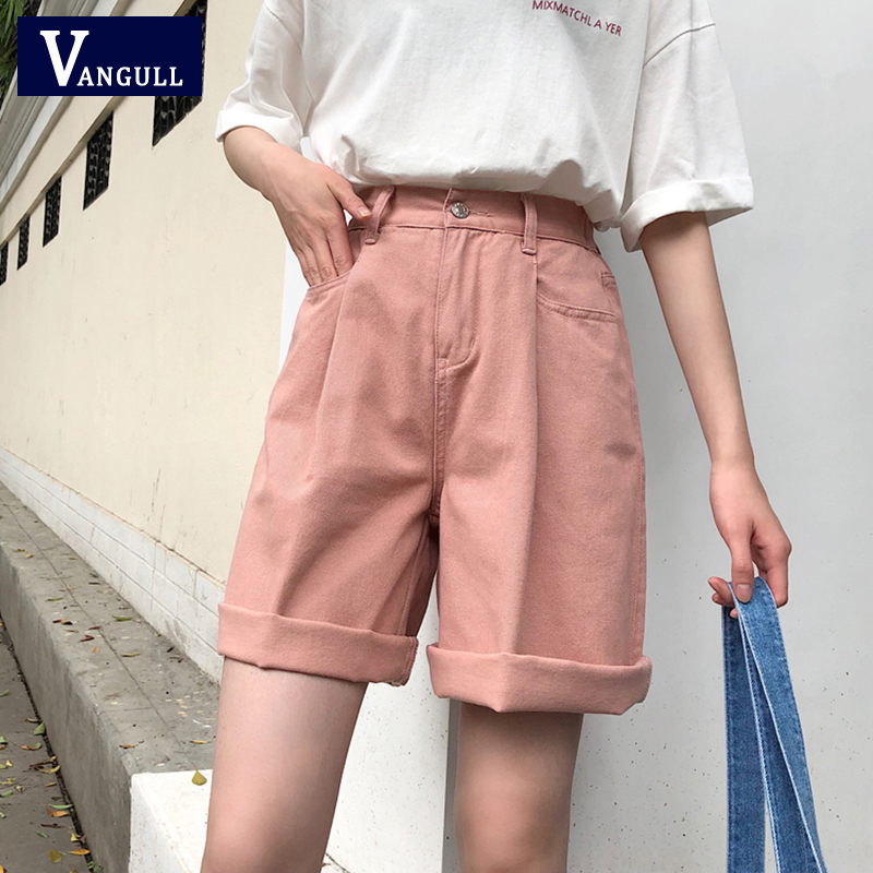 Vangull Shorts Women Solid Color High Wide Leg Trendy Harajuku Clothes Womens Summer Elastic Girl Simple All-match Shorts