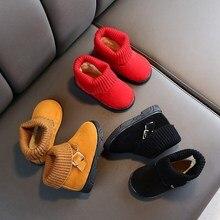 Теплые зимние утепленные вельветовые сапоги для девочек; обувь для девочек; вязаные зимние сапоги для маленьких детей; детская обувь; Sapatos s504