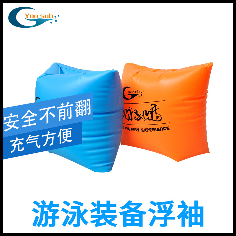Yonsub Thick Adult Inflatable Round Yellow Floating Sleeves Wholesale Swimming Tube Double-Balloon Safe Swimming Arm Floats