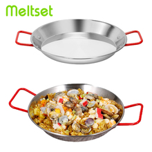 20-30cm Seafood Frying Pot Stainless Steel Spanish Double Ear Non-Stick Frying Pan Saucepan Fruit Plate Container Cooking Tools