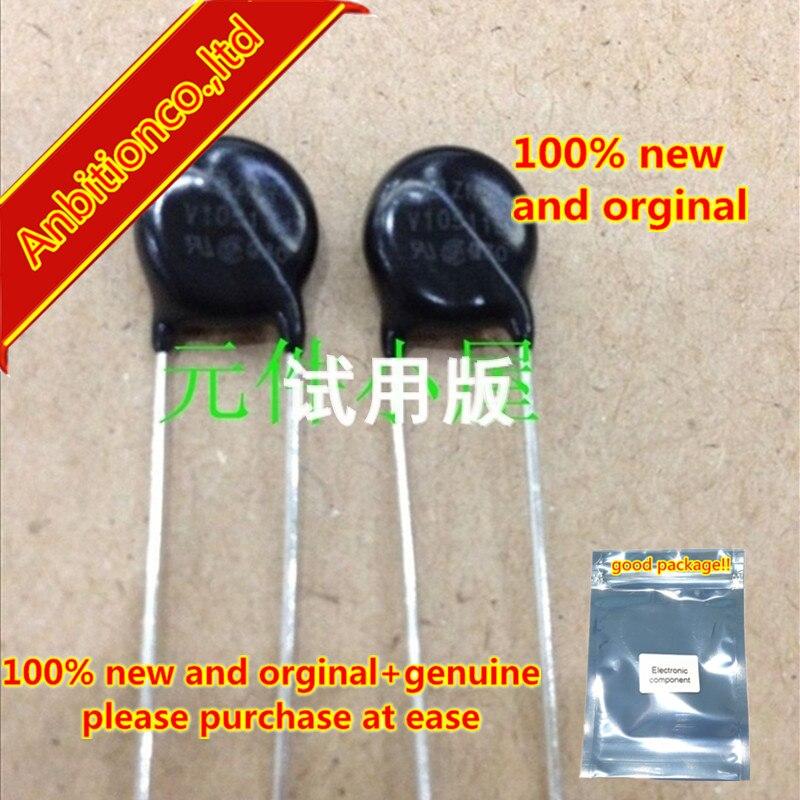 10pcs 100% New And Orginal Varistor ZNR V10511U 10D511 10K511 10 Centimeter 511 510V 510 Volt  In Stock