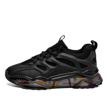 Haozhen-905 new outdoor shoes Solomon large size hiking shoes 2021