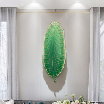 Creative Wall Hangings, Leaf Shape, Living Room, Three-dimensional Wall Decoration, Wrought Iron Wall Decoration