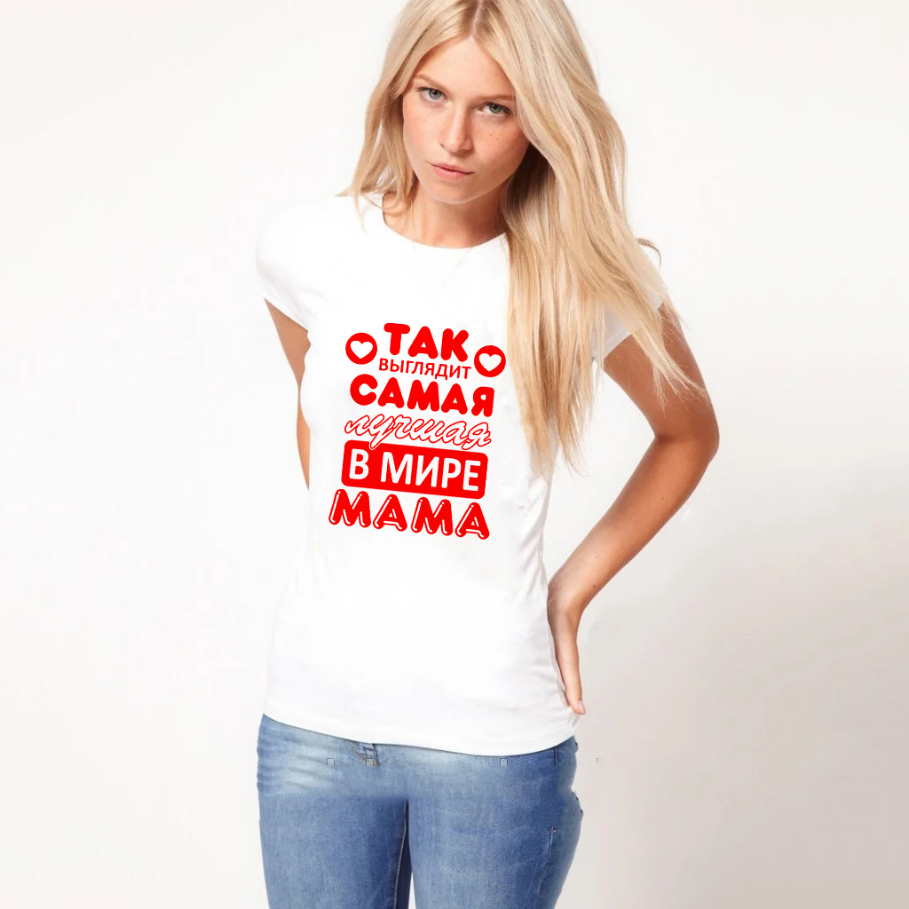 It Looks Like The Best Mom In The World Russian Letter Inscription Print T Shirt Funny Mom Life Women Tops Tee Mother's Day Gift