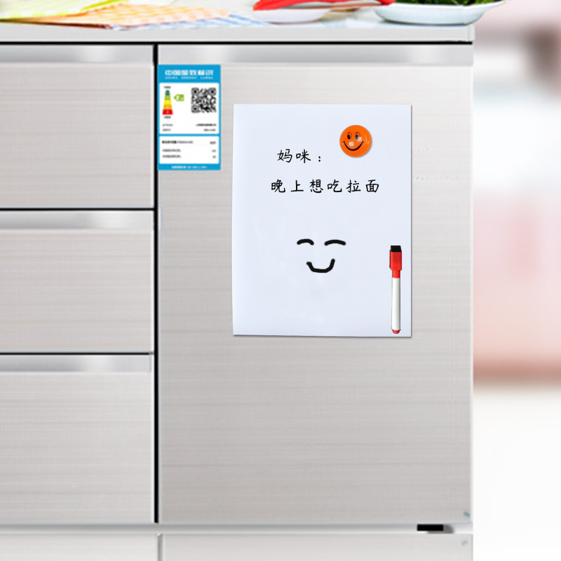 1pc 15*21cm Soft Fridge Flexible A5 Whiteboard Message Board Magnetic Notes Refrigerator Memo Pad Waterproof 1marker&2button