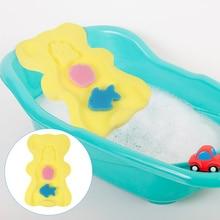 Baby Bath Sponge Support Infant Bath Cushion Comfy Skid Proof Bathing Mat