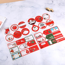 4pcs/lot Merry Christmas Gift Kraft Sticker Package Seal Diy Diary Album Scrapbooking For Party Decoration