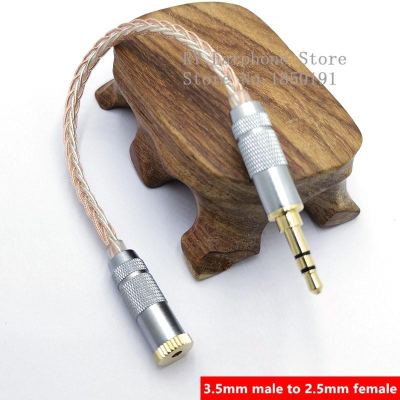 8-жильный серебристый аудиокабель с разъемом 2,5
