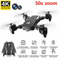 Profession RC Drone 4K HD Camera Optical Flow Dual camera WiFi FPV 50x zoom Drone Quadcopter Helicopter Drones Fly 25 Minutes