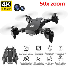 Profession RC Drone 4K HD Camera Optical Flow Dual camera WiFi FPV 50x zoom