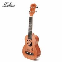 Zebra 21 Sapele Star Pattern Ukulele 4 Nylon Strings Hawaii Mini Guitar Uke Fingerboard Rosewood Ukelele Music Instruments