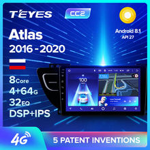 TEYES CC2 para Geely Atlas NL-3 2016 - 2020 auto Radio Multimedia reproductor de Video GPS de navegación Android 8,1 No 2din 2 din dvd(China)