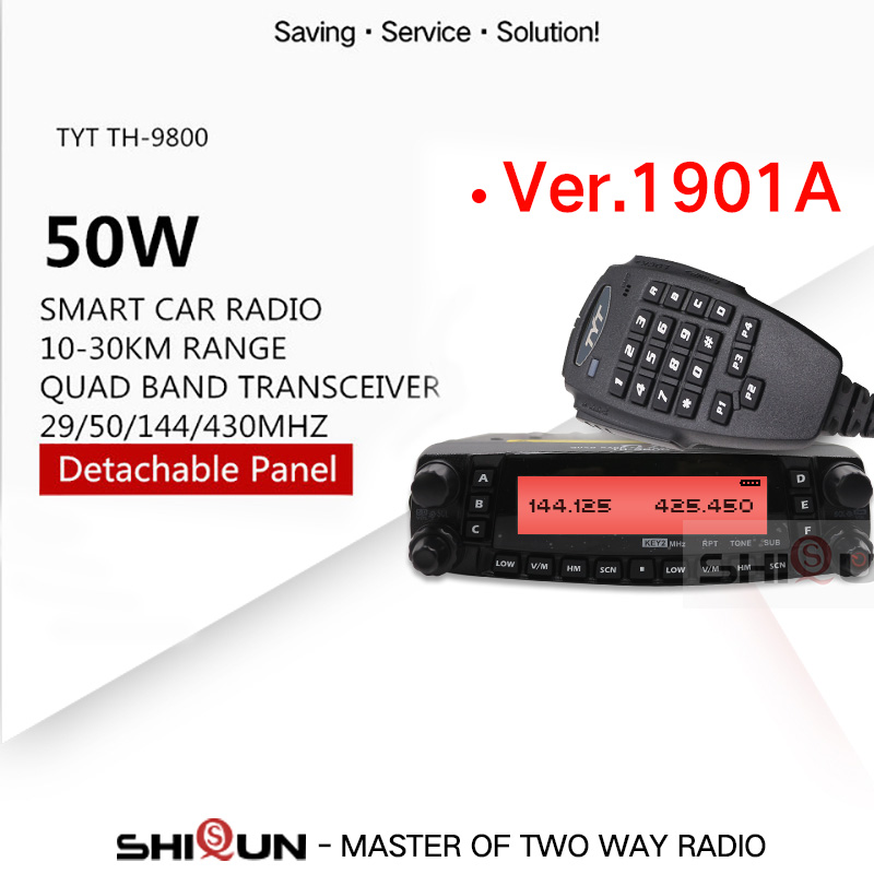 1901A <font><b>TYT</b></font> TH9800 <font><b>TH</b></font>-<font><b>9800</b></font> Mobile Transceiver Automotive Radio Station 50W 809CH Repeater Scrambler Quad Band VHF/UHF Car Radio image