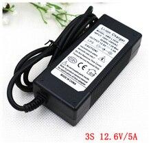 AERDU 3S 12.6V 5A 12V zasilacz bateria litowa akumulator litowo jonowy ładowarka AC 100 240V konwerter Adapter ue/US/AU/UK wtyczka