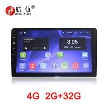 """Автомобильный радиоприемник HANG XIAN 2 din для 9 """"10,1"""" Универсальный взаимозаменяемый автомобильный dvd плеер GPS навигация Автомобильные аксессуары Авторадио"""
