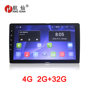 "Image 1 - HANG XIAN 2 din Car radio for 9"" 10.1"" universal interchangeable car dvd player GPS navigation car accessories of autoradio"