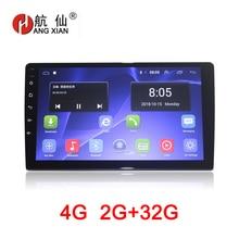 """HANG XIAN 2 din radio samochodowe do 9 """"10.1"""" uniwersalny wymienny samochodowy odtwarzacz dvd odtwarzacz GPS samochód z nawigacją akcesoria autoradio"""